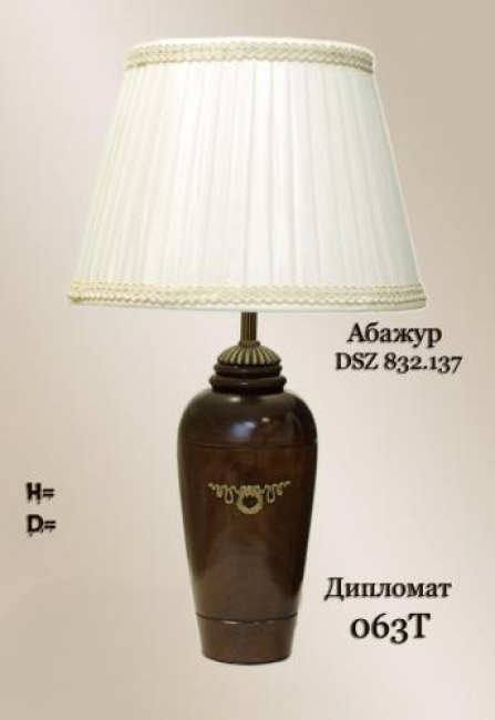 Настольная лампа с абажуром 063.0.30