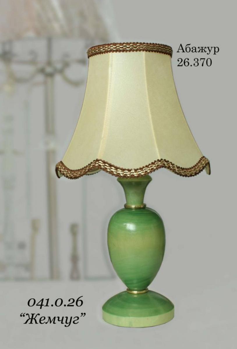 Настольная лампа ночник 041.0.21T Жемчуг