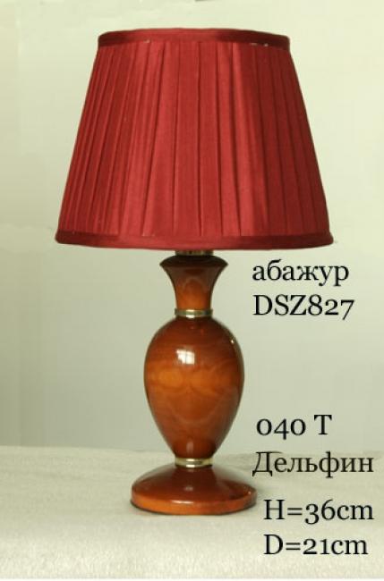 Настольная лампа 041.0.21 T Жемчуг Н/Л