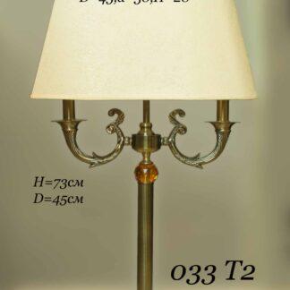 """Настольная лампа 033-01-45 T2 """"янтарь"""""""
