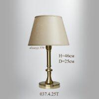 Настольная лампа классика с абажуром 037.4.25 Т