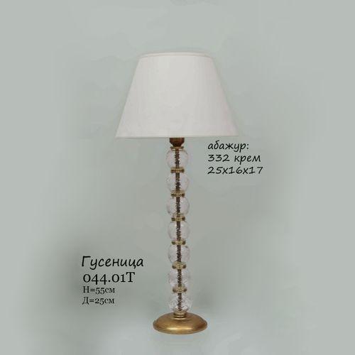 Настольная лампа с хрустальной ножкой 044.01Т Гусеница