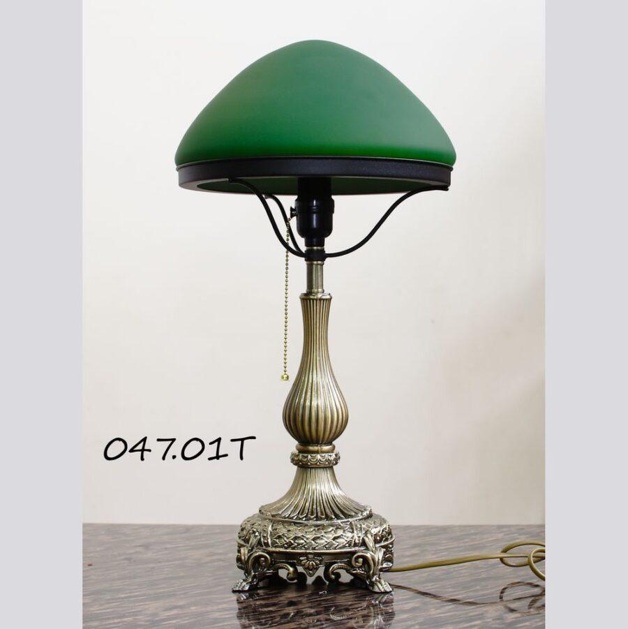 Кабинетная настольная лампа - 047.01Т