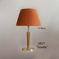 Настольная лампа с абажуром 051.35 Т классика