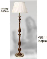 Торшер деревянный с абажуром 053.1.45 F Kорcаp