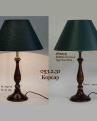 Настольная лампа из дерева 053-2-31 Корсар цвет вишня