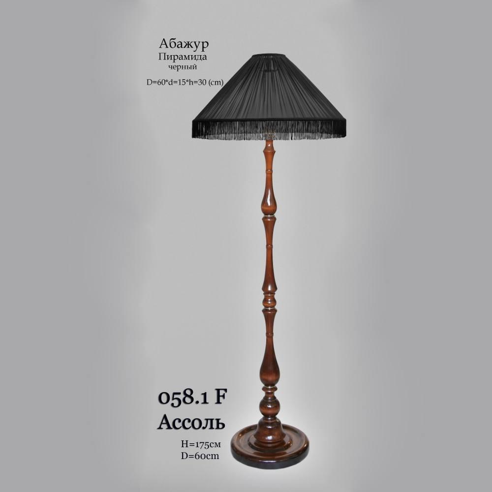 Торшер деревянный 058.1.60 Ассоль с абажуром Венский