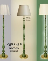 Торшер классический 058-1-45 F Асcоль зелен