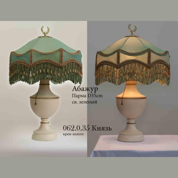 Настольная лампа из дерева 062.0.35 Князь с абажуром Парма