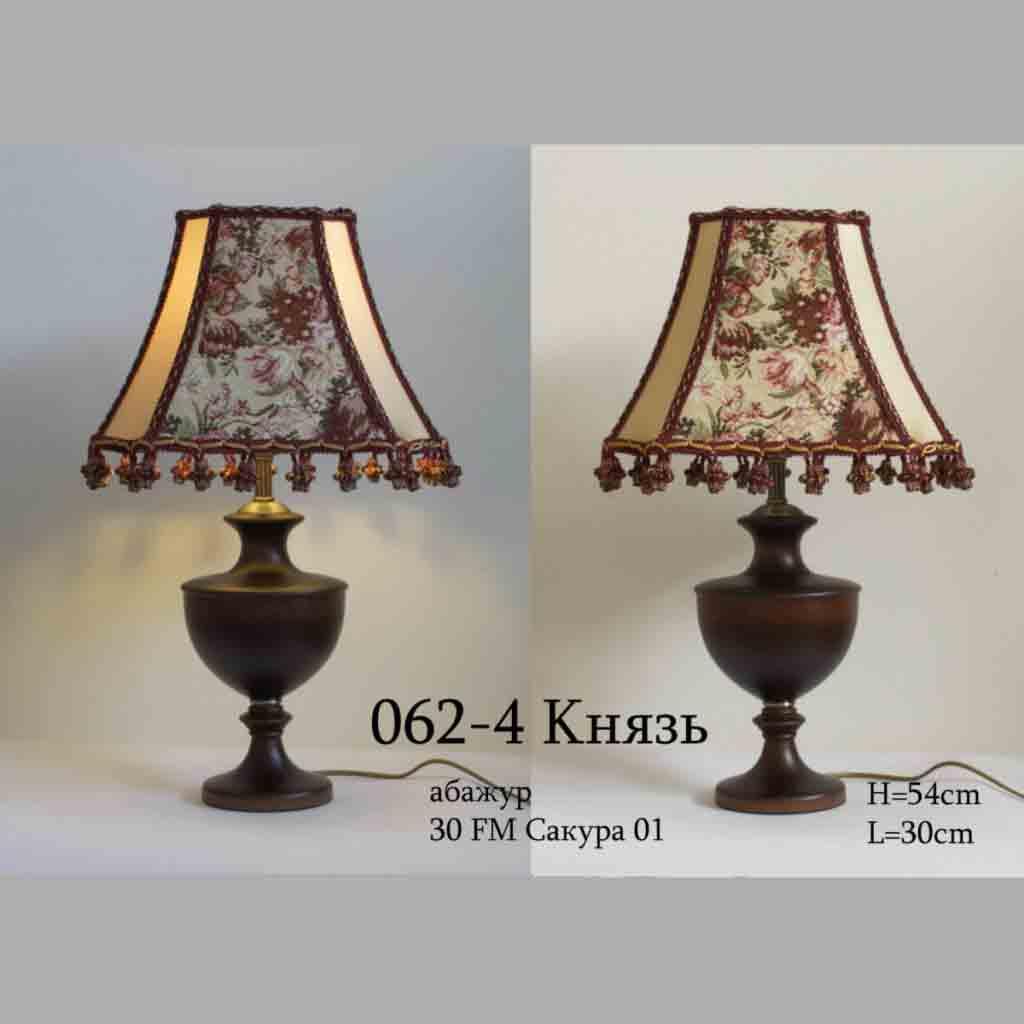 Настольная лампа из дерева 062.04 Т с абажуром Сакура