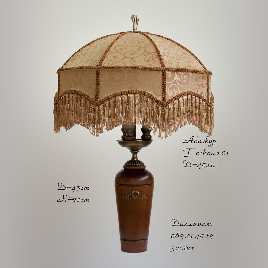 """Настольная лампа 063.01.45 Т3 с абажуром """"Тоскана"""""""