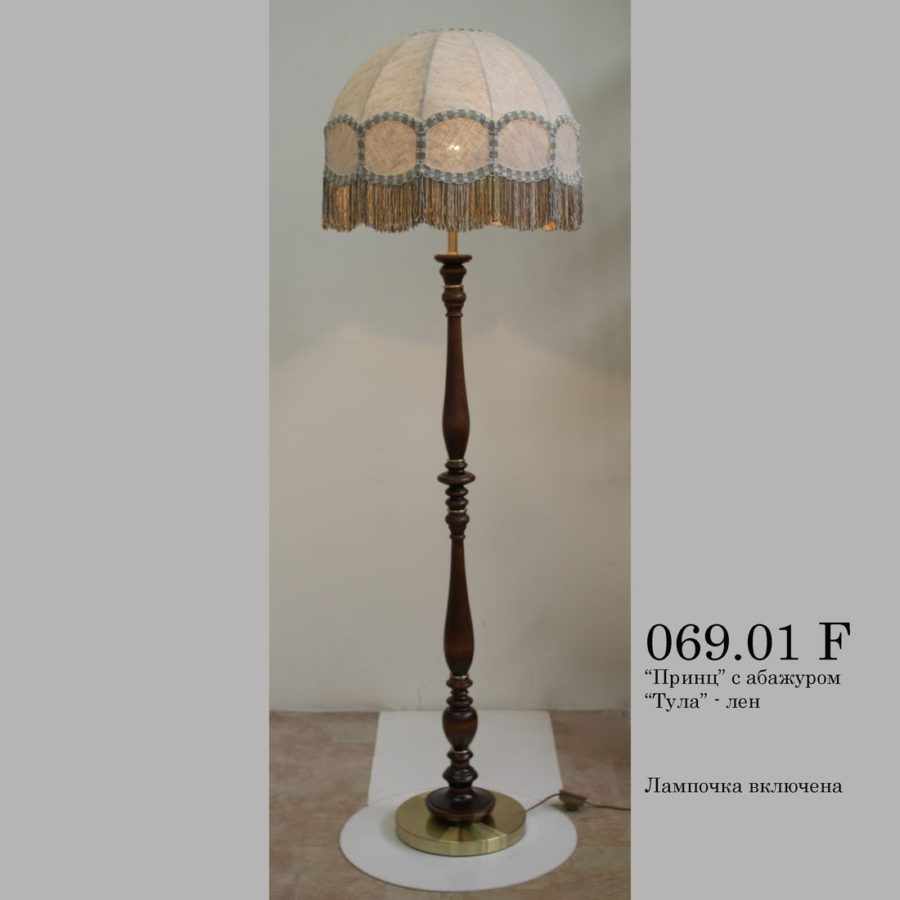 Торшер деревянный 069.1.50F абажур Тула