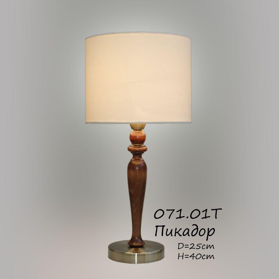 Настольная лампа для чтения 071.01.25 Пикадор