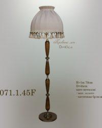 Торшер деревянный с абажуром 071.1.40F