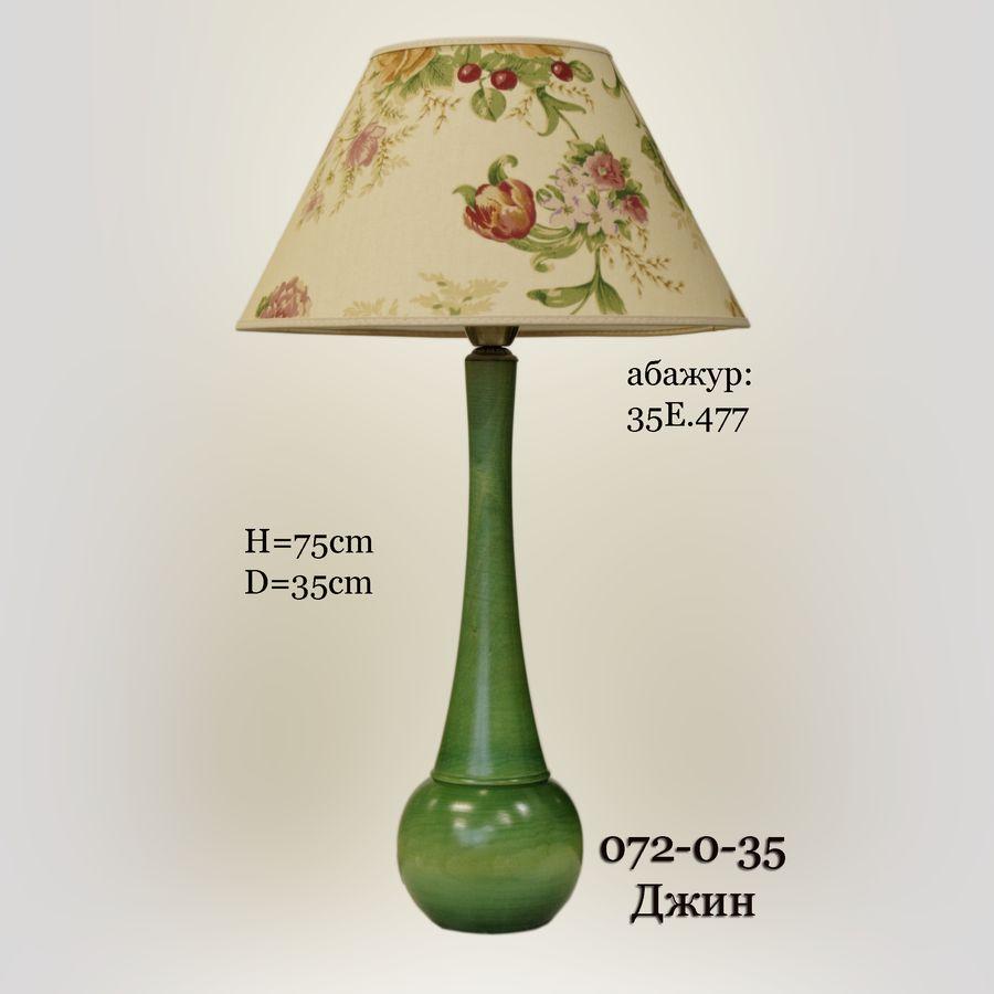 Настольная лампа зеленая 072.0.35 Джин
