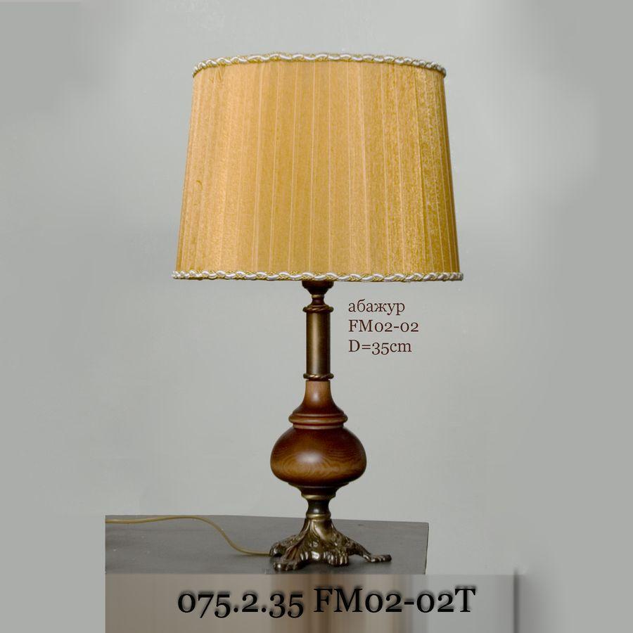 Настольная лампа классика с деревом 075.2.30Т Купец