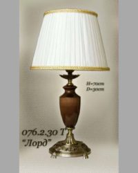 Настольная классическая лампа 076.2.30Т