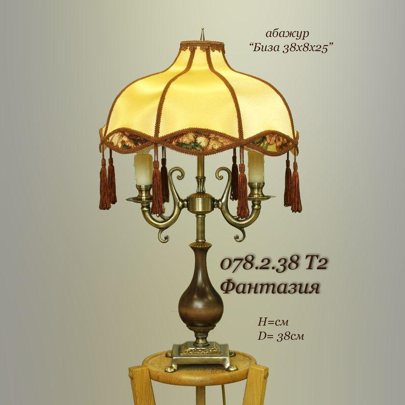Настольная лампа с ретро абажуром 078-2-38 Т2 Фантазия