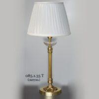 Настольная лампа латунная классическая 085.1.30Т