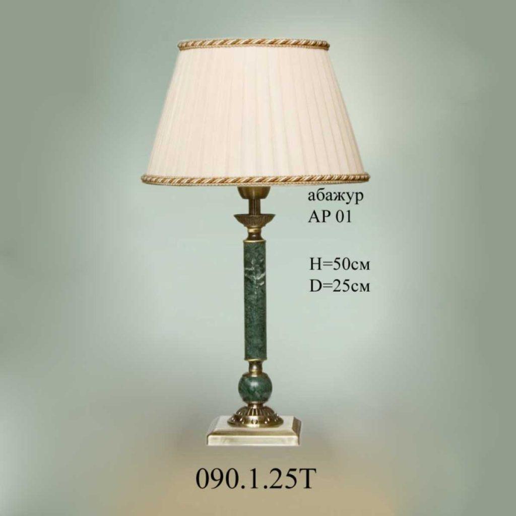 Настольная лампа с зеленым камнем 090.1.25Т