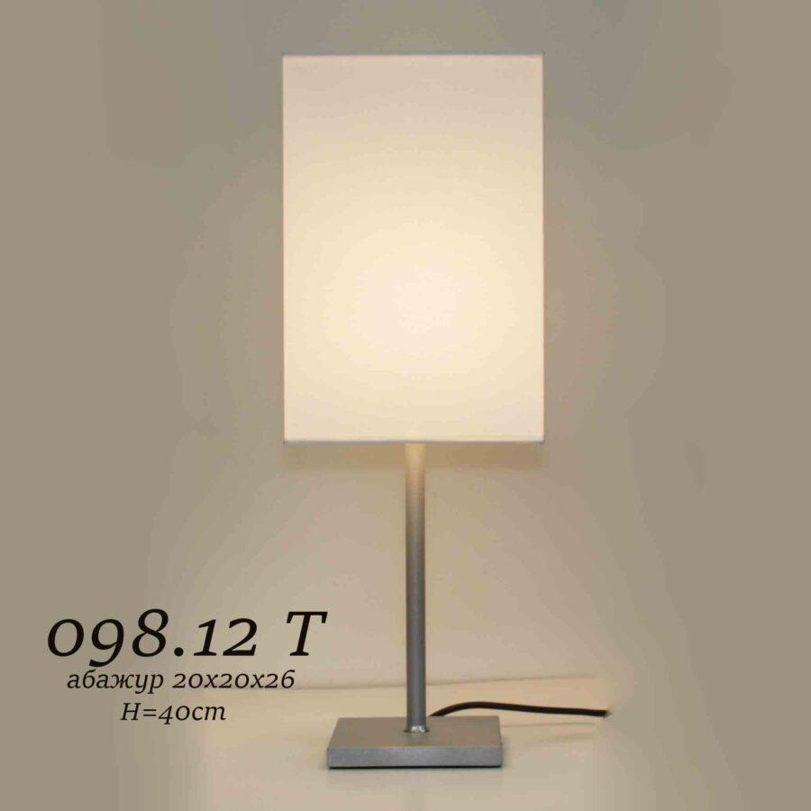 Настольная лампа современная 098.12 Т (Юниор №3)