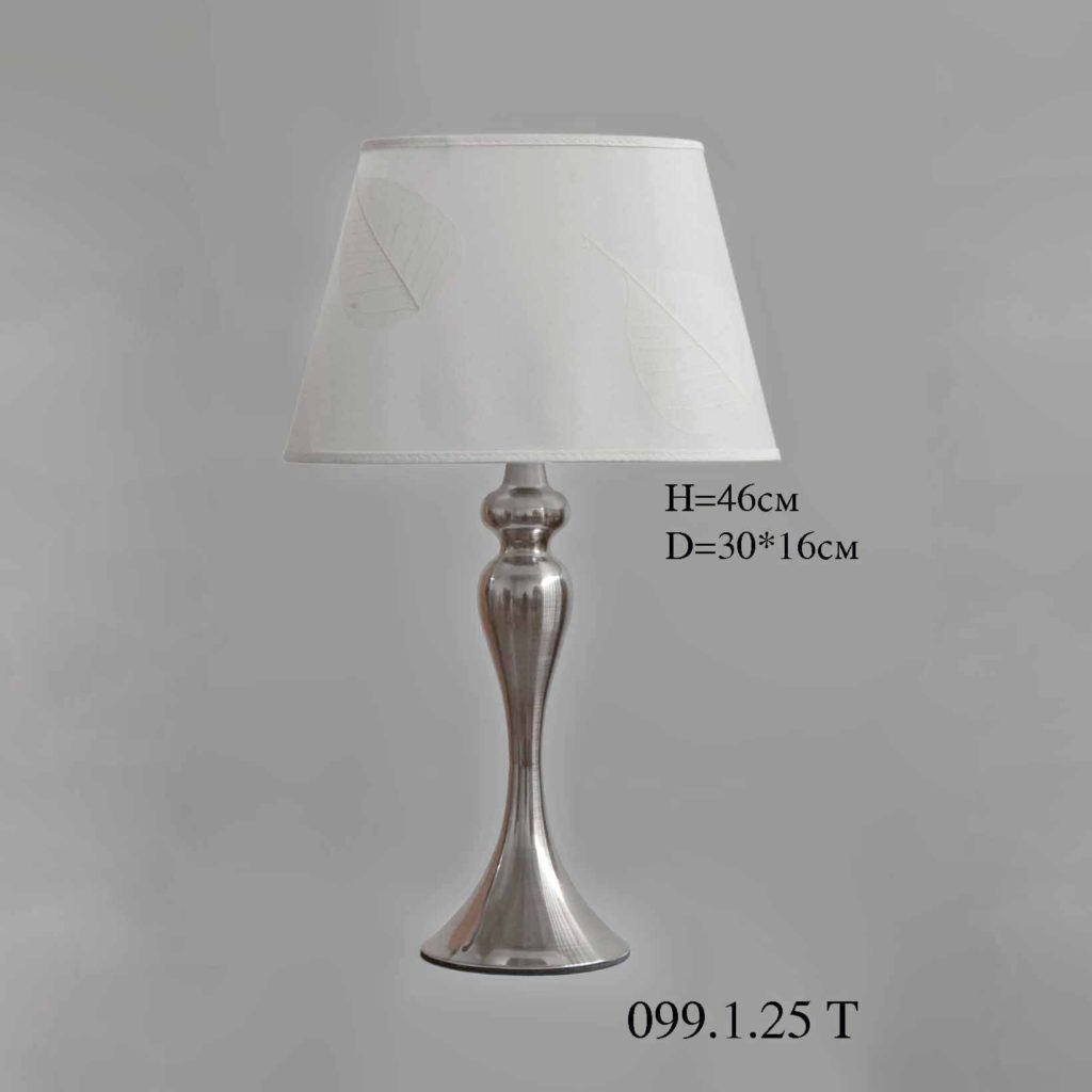 Настольная лампа для стола 099.1.25 классика