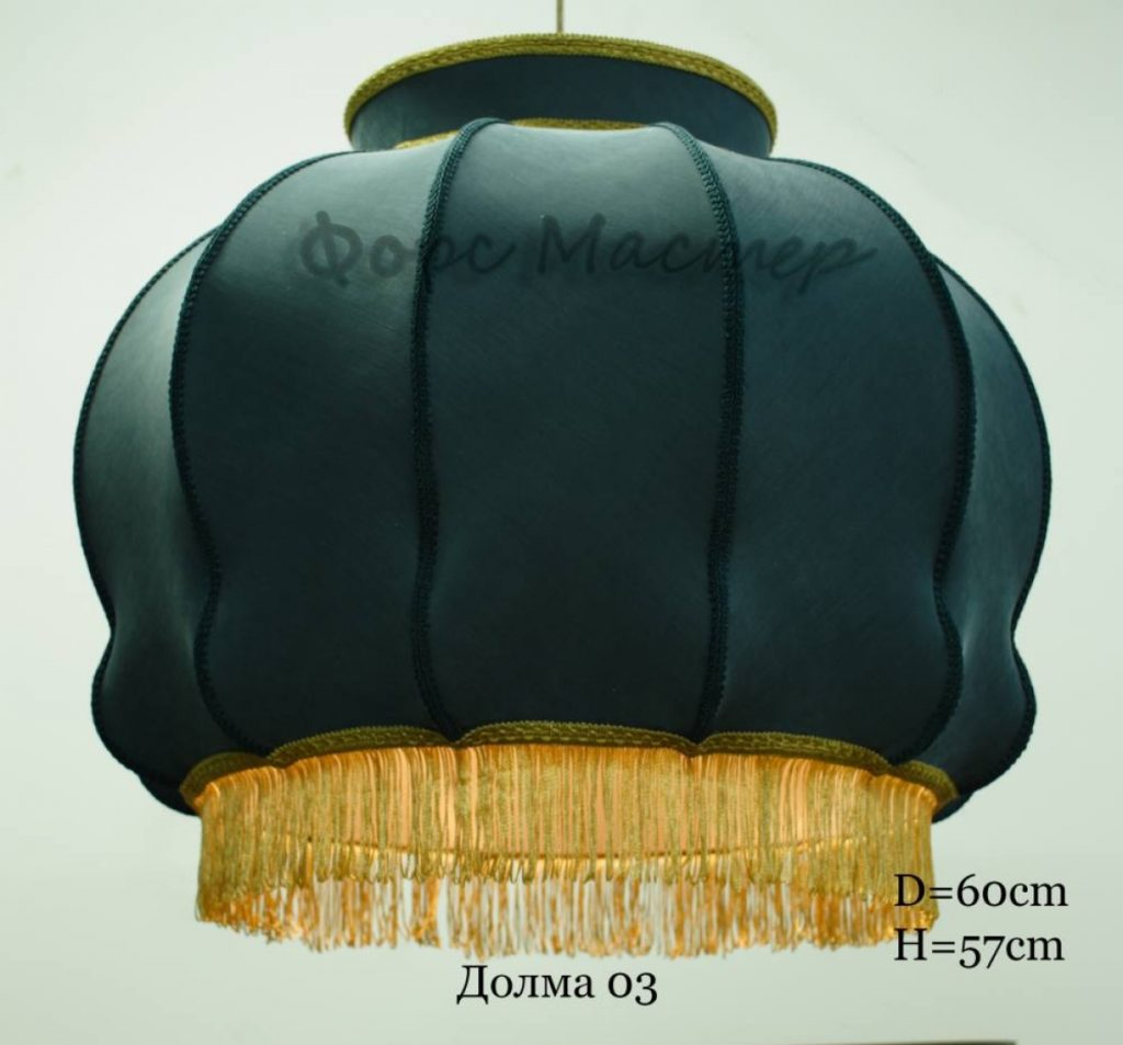 Абажур Долма 03