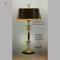 Настольная лампа с абажуром 102Т DSZ829T
