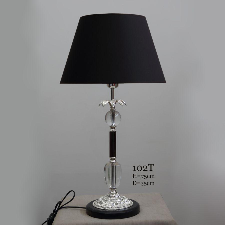 Настольная лампа - Классика 102Т cеребро