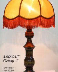 Настольная лампа 150.01 Т Оскар