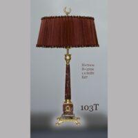 Лампа с камнем настольная 103Т бордо