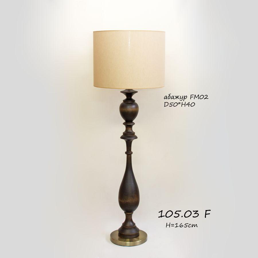 Торшер деревянный 105.3.F  цвет античный дуб