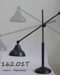 Настольная лампа 162.01Т
