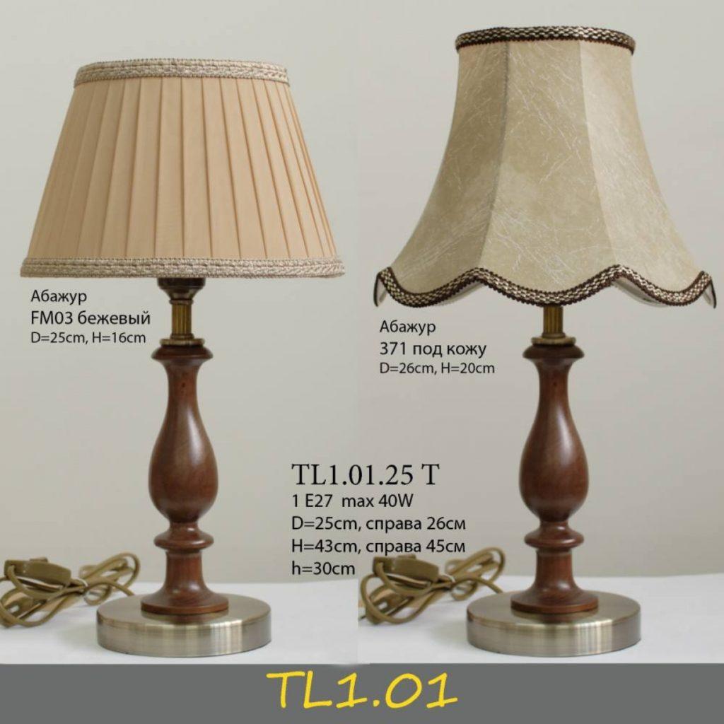 Настольная лампа с абажуром TL1.01