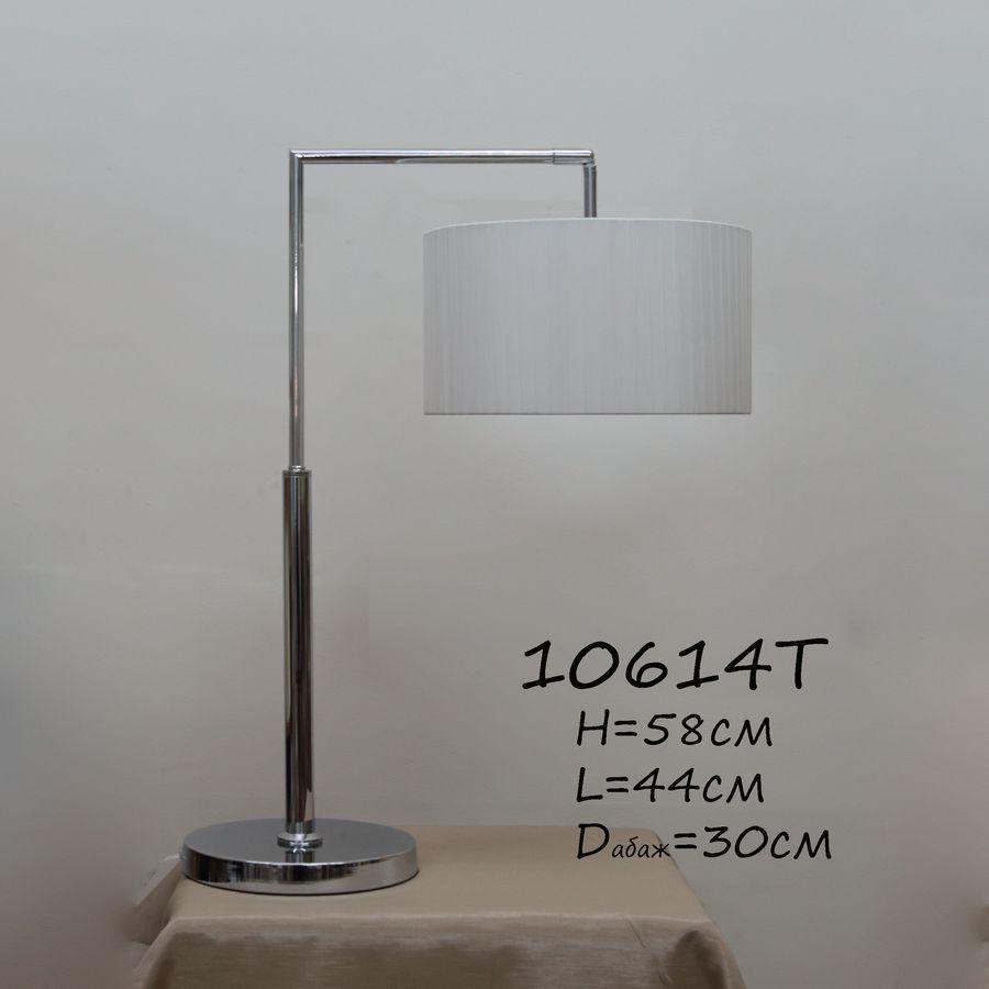 Настольная лампа современный стиль 10614Т