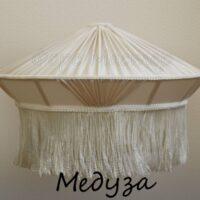 Абажур Медуза