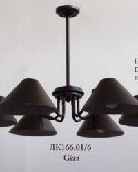 Люстра ЛК166.01/6 Гиза