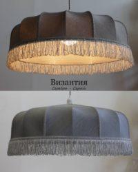 Абажур подвесной Византия 1 серебро-серый