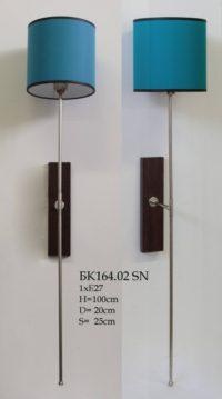 Бра БК164.02 HindRabii