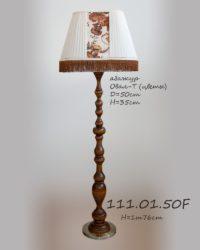 Торшер из дерева с абажуром 111.01.50F