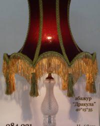 Настольная лампа - Классика 084.021.40Т