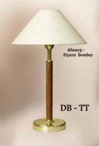 Настольная лампа - Классика DB-1 Т