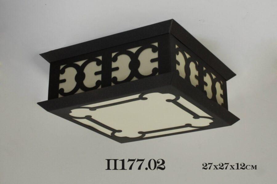 Потолочный светильник П177.02