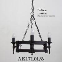 Люстра потолочная замковый стиль ЛК171.01/3
