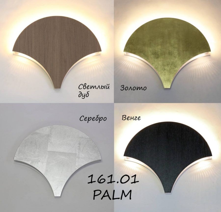Бра БК161.01 Palm
