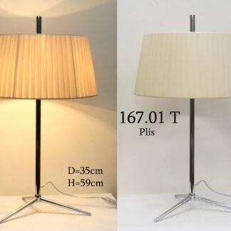 Настольная лампа 167.01Т