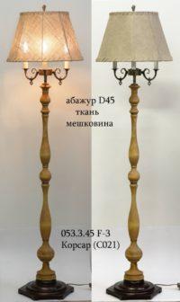 Торшер 053.03.45 F/3 C021