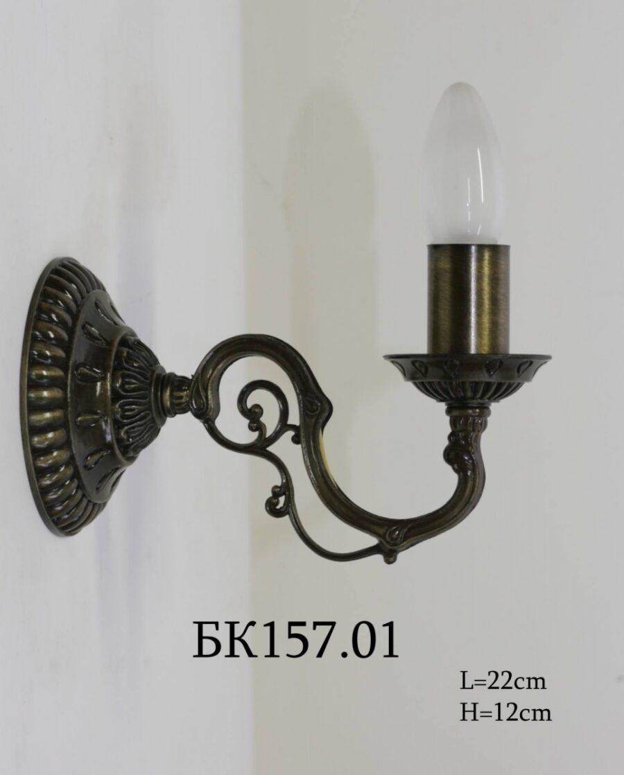 Бра БК157.01 Люмен