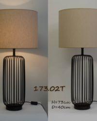 Настольная лампа 173.01Т