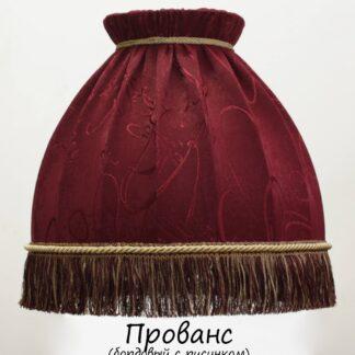 Абажур Прованс бордо с рисунком